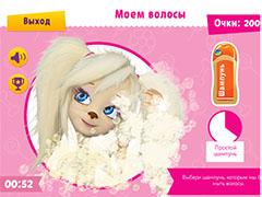 Барбоскины макияж Розы