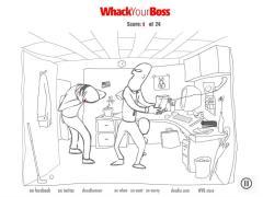 Убить босса