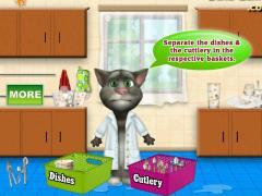 Кот Том 5