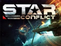 Стар конфликт