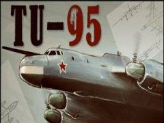 Леталка ТУ 95