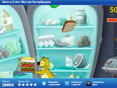 Лило и Стич мастер бутербродов