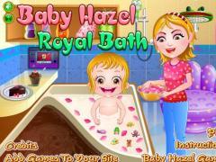 Королевская ванна