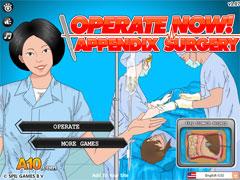 Удаление аппендицита