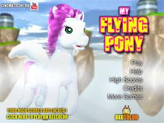 Летающая пони