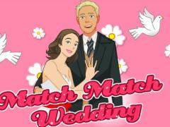 Тест свадьба