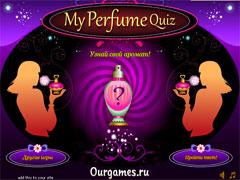 Тесты какой парфюм подходит