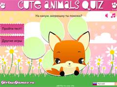 Тесты животные
