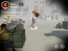 Атака повстанцев